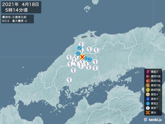 地震情報(2021年04月18日05時14分発生)