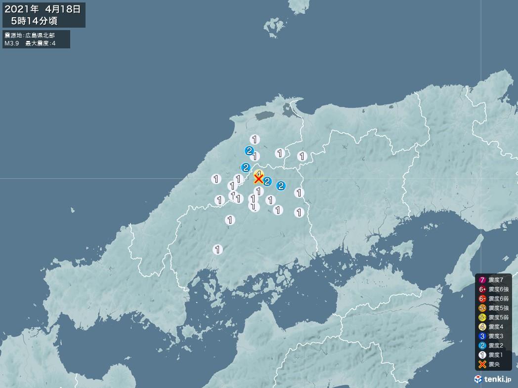 地震情報 2021年04月18日 05時14分頃発生 最大震度:4 震源地:広島県北部(拡大画像)