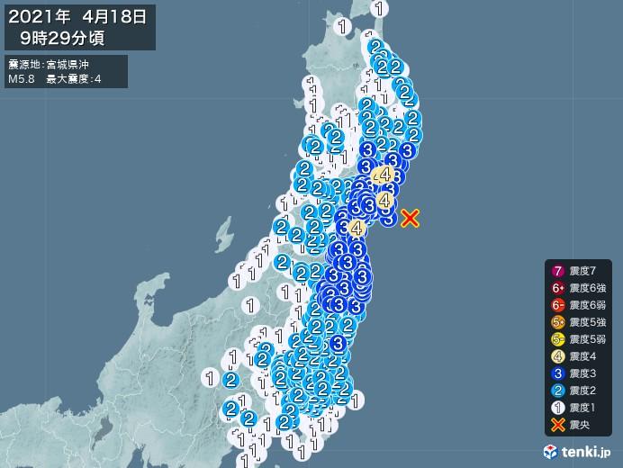 地震情報(2021年04月18日09時29分発生)