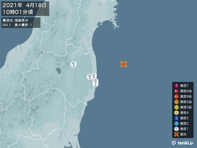 地震情報(2021年04月18日10時01分発生)