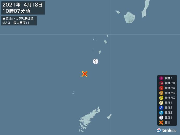 地震情報(2021年04月18日10時07分発生)