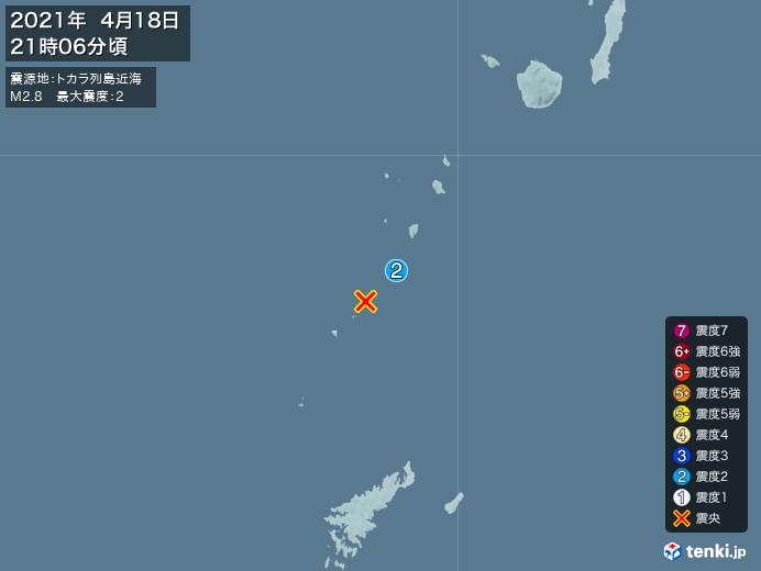 地震情報(2021年04月18日21時06分発生)