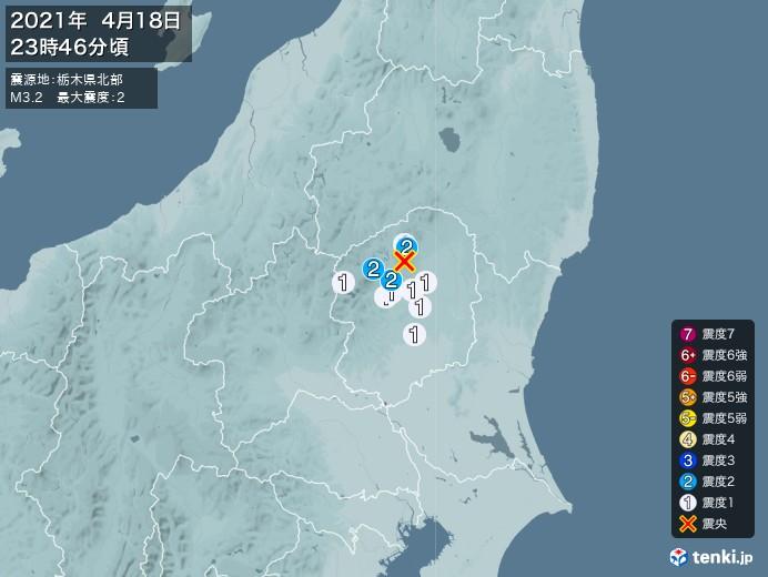 地震情報(2021年04月18日23時46分発生)