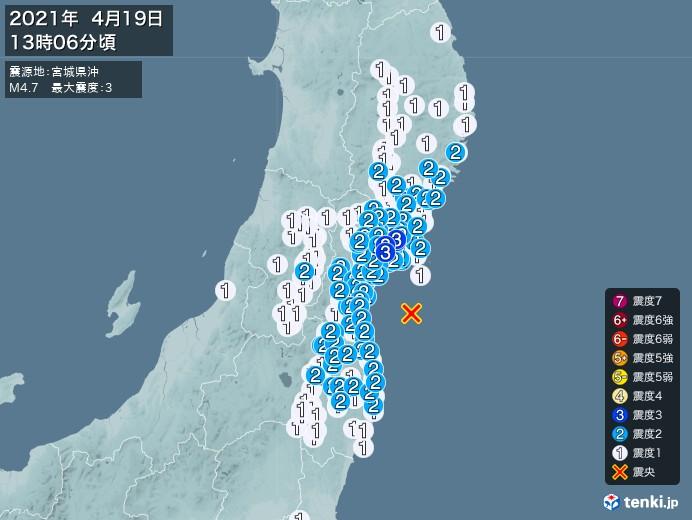 地震情報(2021年04月19日13時06分発生)