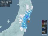 2021年04月19日13時06分頃発生した地震