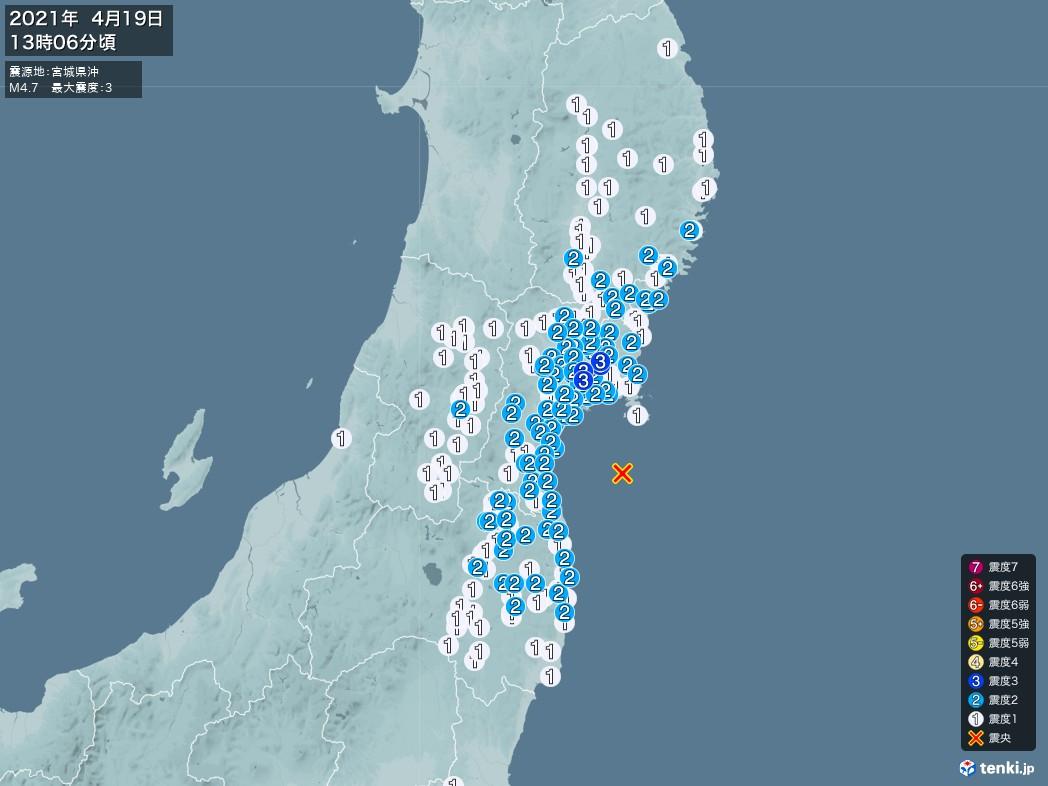 地震情報 2021年04月19日 13時06分頃発生 最大震度:3 震源地:宮城県沖(拡大画像)