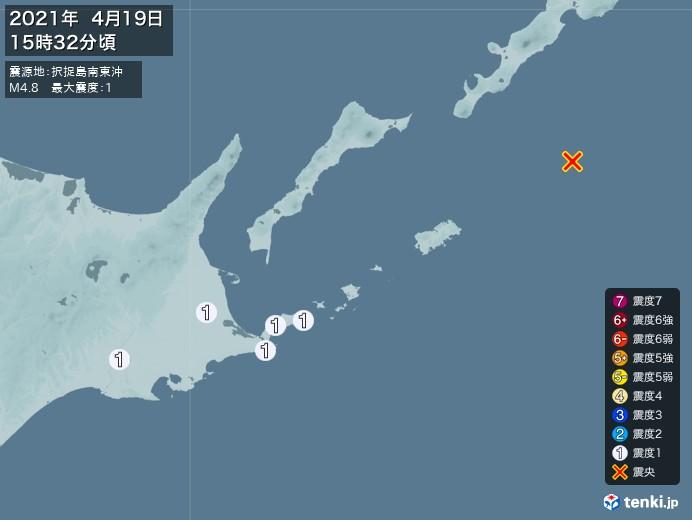 地震情報(2021年04月19日15時32分発生)
