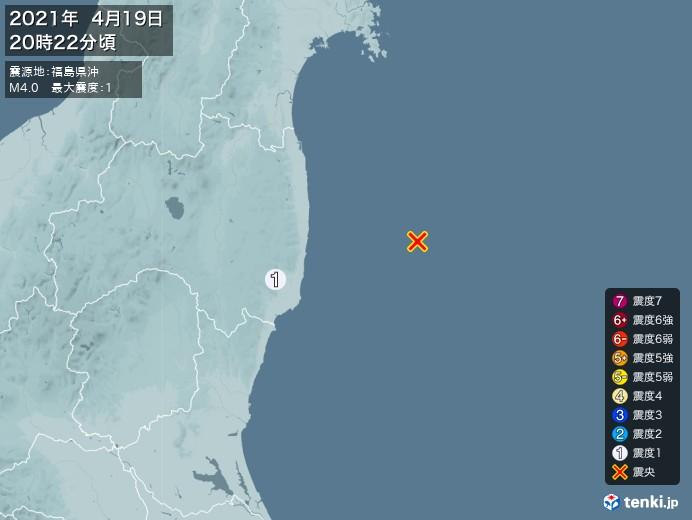 地震情報(2021年04月19日20時22分発生)