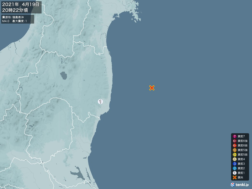 地震情報 2021年04月19日 20時22分頃発生 最大震度:1 震源地:福島県沖(拡大画像)