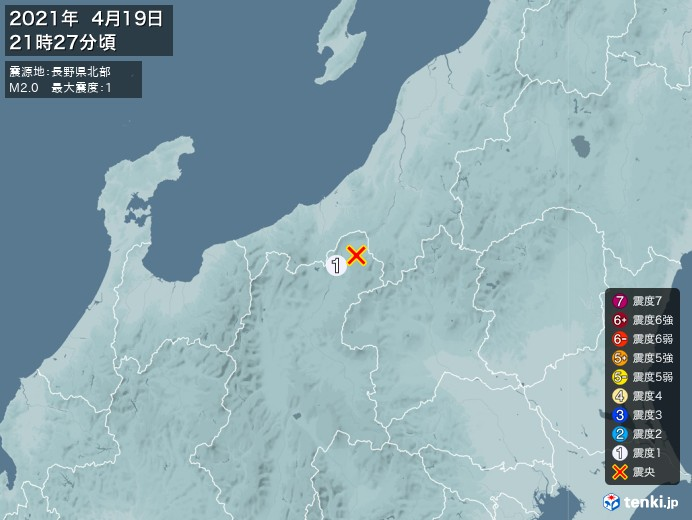 地震情報(2021年04月19日21時27分発生)