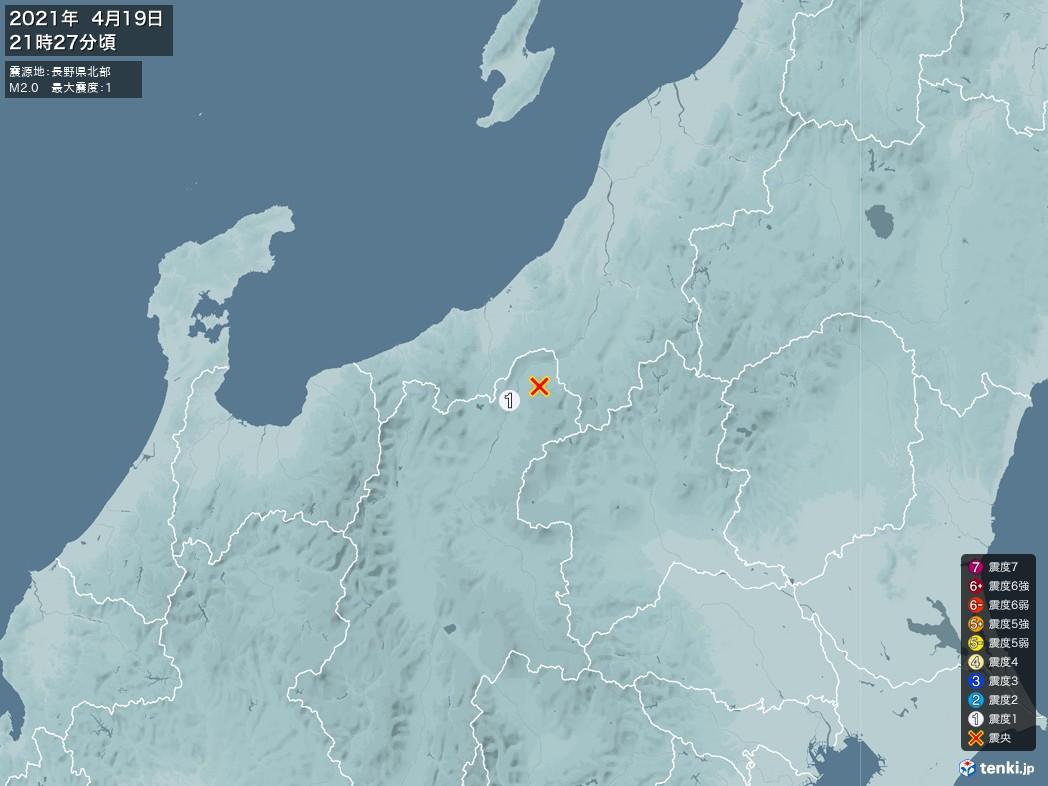 地震情報 2021年04月19日 21時27分頃発生 最大震度:1 震源地:長野県北部(拡大画像)