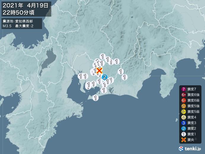 地震情報(2021年04月19日22時50分発生)
