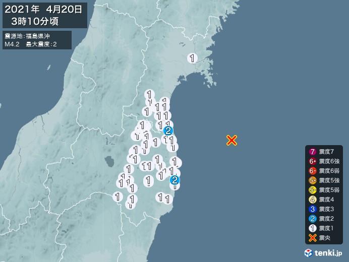 地震情報(2021年04月20日03時10分発生)