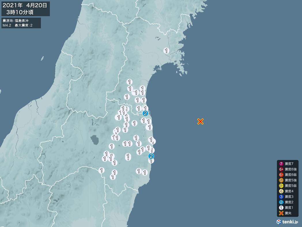 地震情報 2021年04月20日 03時10分頃発生 最大震度:2 震源地:福島県沖(拡大画像)