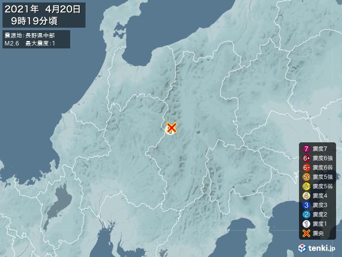 地震情報(2021年04月20日09時19分発生)
