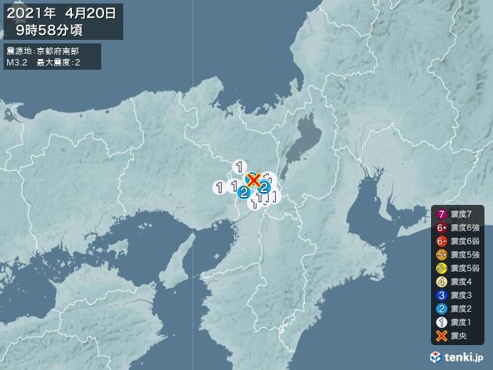 地震情報(2021年04月20日09時58分発生)