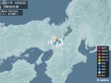 2021年04月20日09時58分頃発生した地震