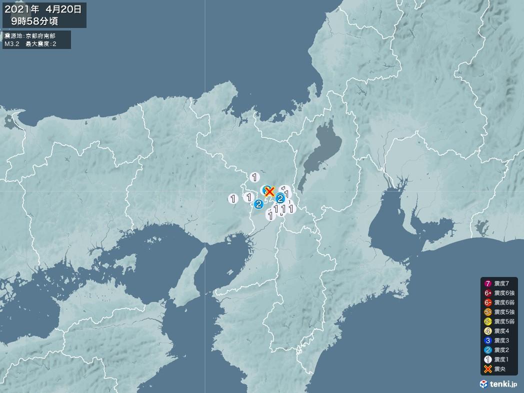 地震情報 2021年04月20日 09時58分頃発生 最大震度:2 震源地:京都府南部(拡大画像)