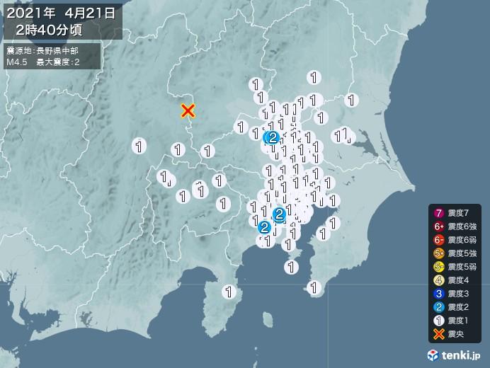 地震情報(2021年04月21日02時40分発生)