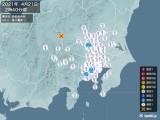 2021年04月21日02時40分頃発生した地震