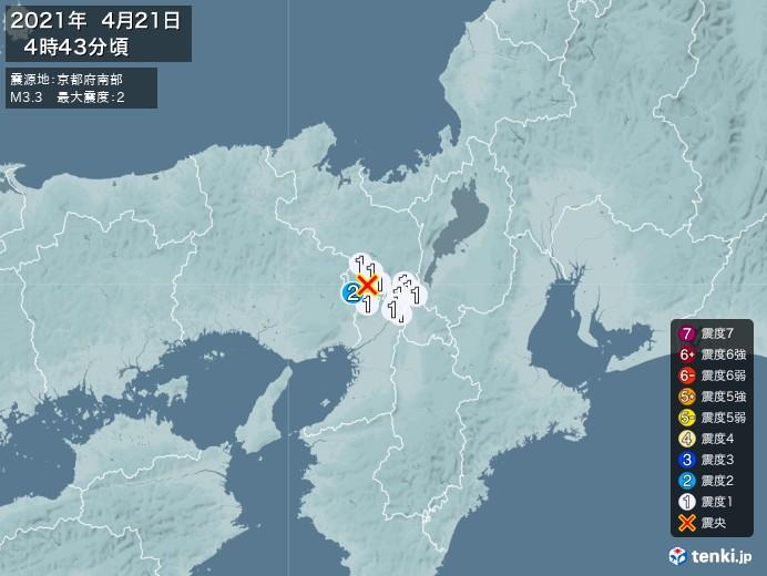 地震情報(2021年04月21日04時43分発生)