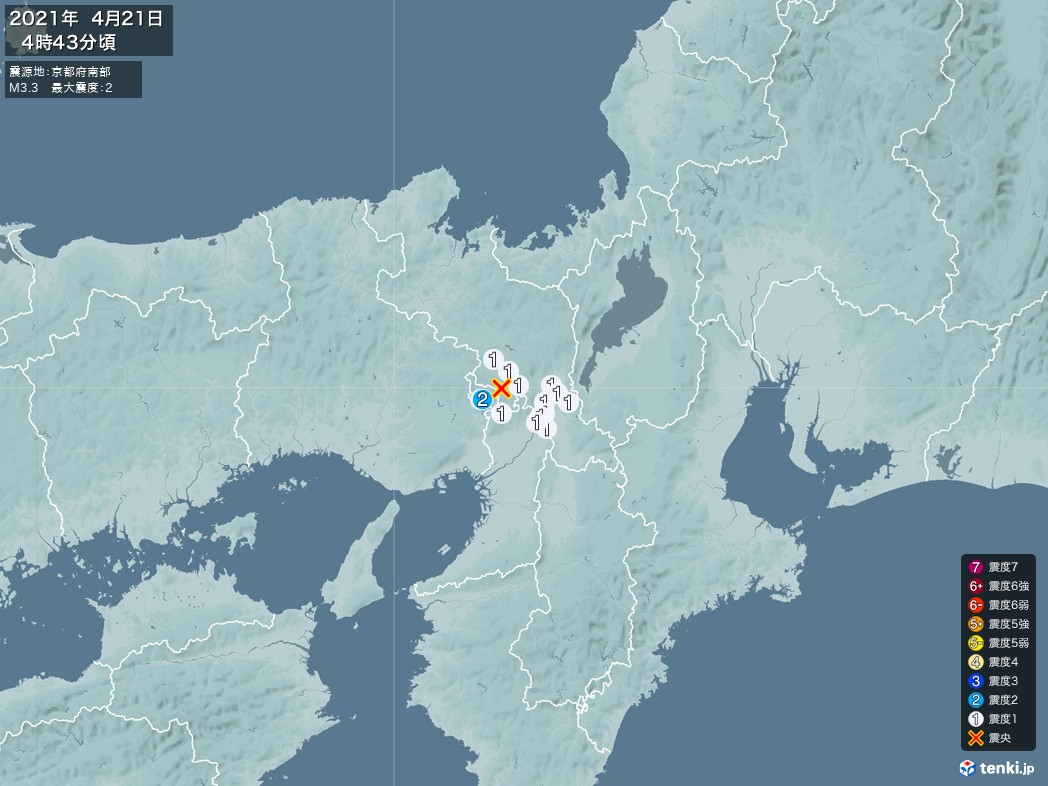 地震情報 2021年04月21日 04時43分頃発生 最大震度:2 震源地:京都府南部(拡大画像)