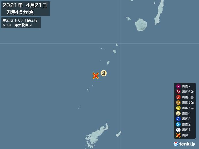 地震情報(2021年04月21日07時45分発生)