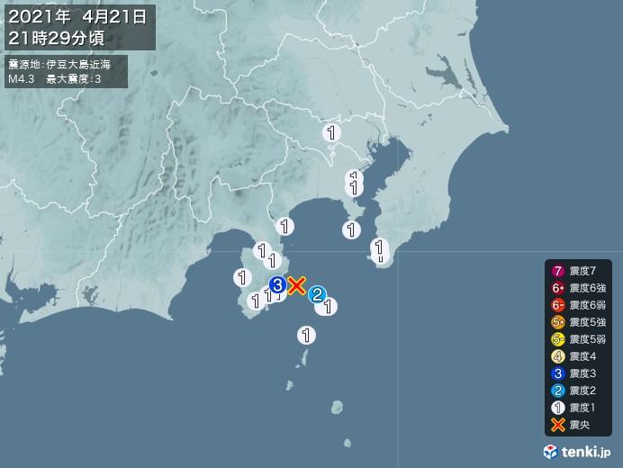 地震情報(2021年04月21日21時29分発生)