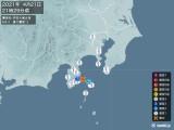 2021年04月21日21時29分頃発生した地震