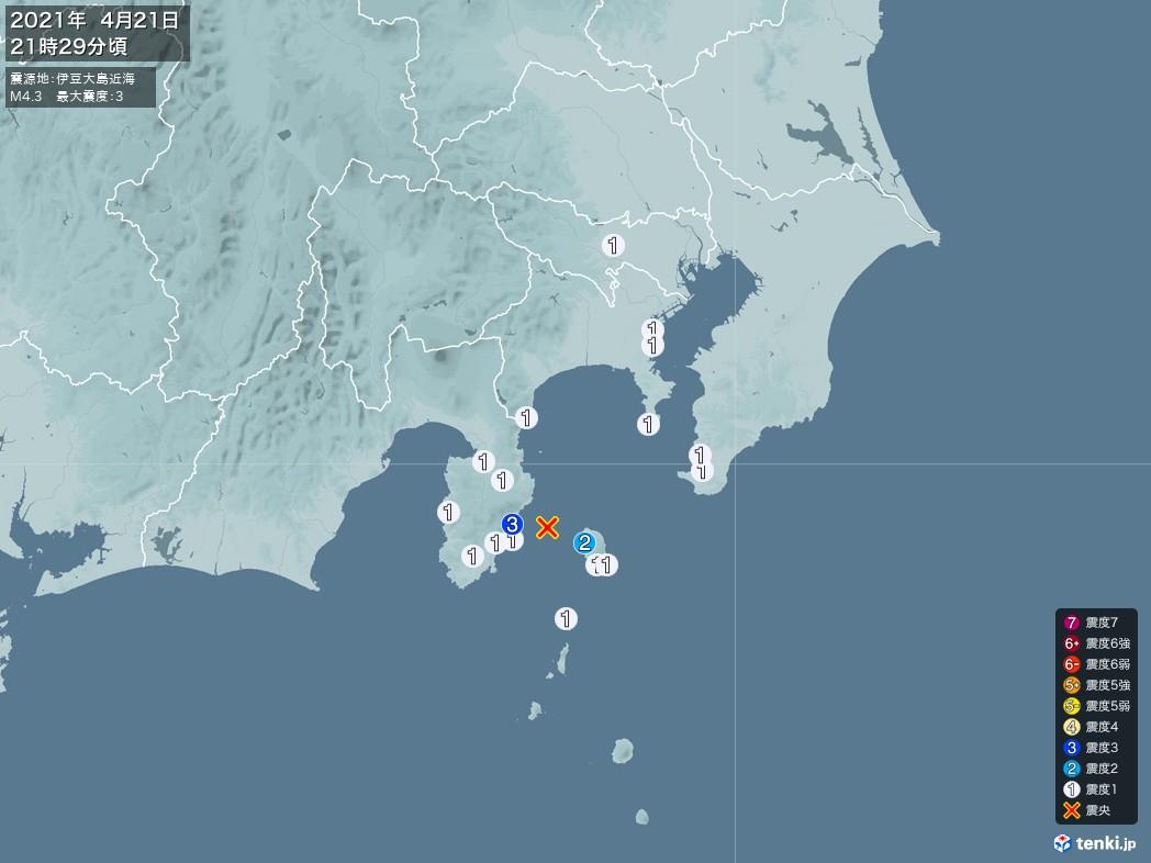 地震情報 2021年04月21日 21時29分頃発生 最大震度:3 震源地:伊豆大島近海(拡大画像)