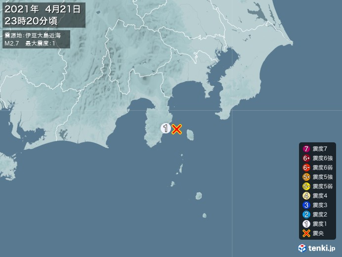 地震情報(2021年04月21日23時20分発生)