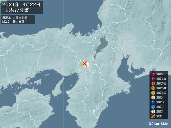 地震情報(2021年04月22日06時57分発生)