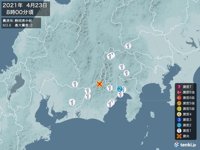 地震情報(2021年04月23日08時00分発生)