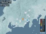 2021年04月23日08時00分頃発生した地震