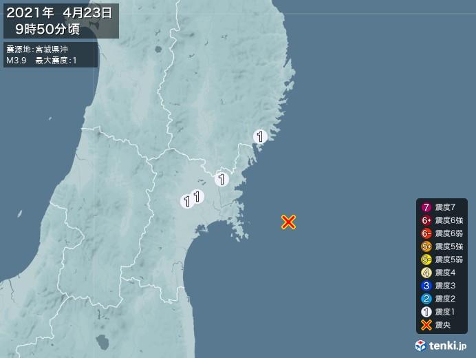 地震情報(2021年04月23日09時50分発生)