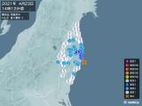 2021年04月23日14時12分頃発生した地震