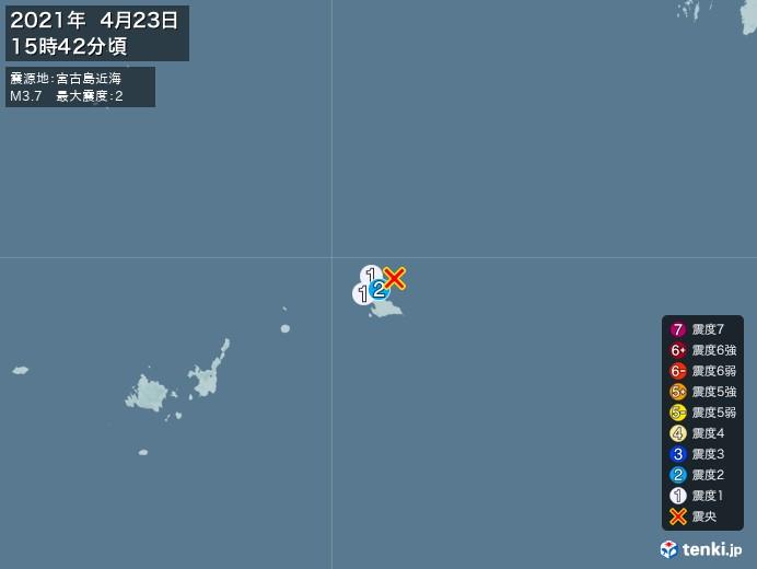 地震情報(2021年04月23日15時42分発生)