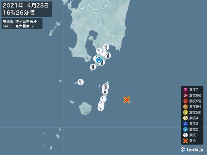 地震情報(2021年04月23日16時26分発生)