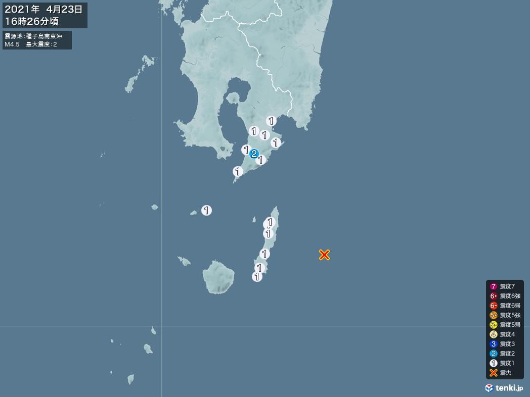 地震情報 2021年04月23日 16時26分頃発生 最大震度:2 震源地:種子島南東沖(拡大画像)