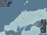 2021年04月23日18時28分頃発生した地震