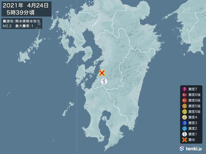 地震情報(2021年04月24日05時39分発生)