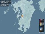 2021年04月24日05時39分頃発生した地震