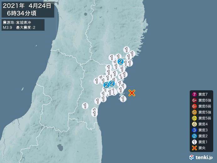 地震情報(2021年04月24日06時34分発生)