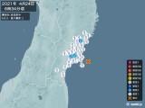 2021年04月24日06時34分頃発生した地震