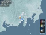 2021年04月24日12時12分頃発生した地震