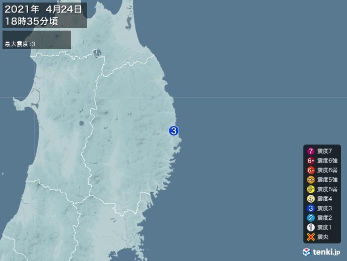 地震情報(2021年04月24日18時35分発生)