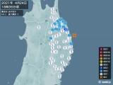 2021年04月24日18時35分頃発生した地震