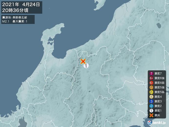 地震情報(2021年04月24日20時36分発生)