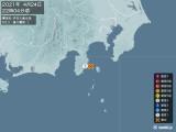 2021年04月24日22時04分頃発生した地震