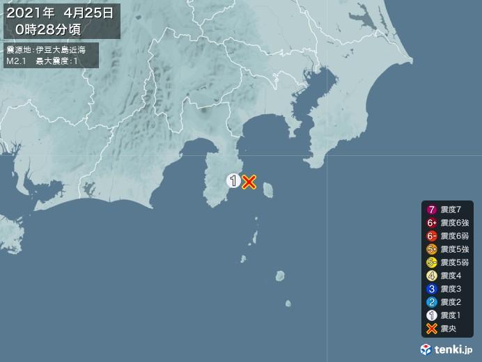 地震情報(2021年04月25日00時28分発生)